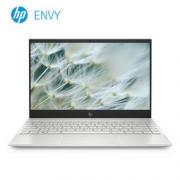 hp 惠普 ENVY 13-aq1013TU 13.3英寸轻薄笔记本电脑(i5-10210U 8G 1TB)