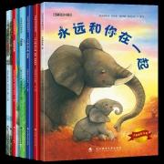 大憨熊故事书儿童绘本0-1-2-3-4-6-8周岁幼儿园宝宝书本亲子共读图书幼儿早教书籍国外获奖经典睡前童话故事书 12.5元¥22