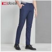Hodo 红豆 DMHFK046S 男士棉麻休闲裤 *2件161元(合80.5元/件)