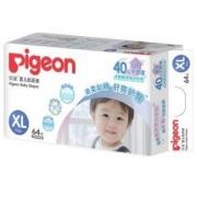 pigeon贝亲 婴儿真绵实感纸尿裤 XL64片*4件
