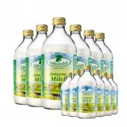Volksmilch 德质 德国原装进口低脂纯牛奶 490ml*12瓶 134元包邮(需用券)