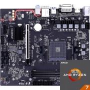 AMD R7 2700 CPU处理器 + 七彩虹 战斧 B450M-HD 魔音版 主板 板U套装 1229元包邮(需用券)