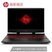 HP 惠普 光影精灵5 15.6英寸游戏本(i5-9300H、8GB、512GB、GTX1050)