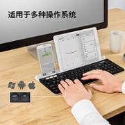 3个设备切换+自带支架+全尺寸:罗技 多设备蓝牙键盘 K780