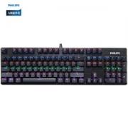 PHILIPS 飞利浦 SPK8401BHM 机械键盘 国产黑轴