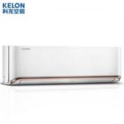 21日0点,Kelon 科龙 KFR-35GW/QFA1(1P69) 1.5匹 变频 壁挂式空调