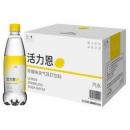 5°C(HORIEN5°C)活力恩 柠檬味 含气果味苏打饮料 500ml*15瓶 整箱装28.73元