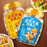 买一送一 水果坚果燕麦片1000g 券后¥16.9¥17