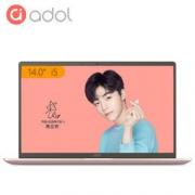 ASUS 华硕 ADOL14FA系列 14英寸轻薄本(i5 8G+16G傲腾 256GB)4997元包邮