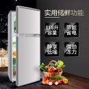 Frestec 新飞 BCD-118 小冰箱 699元¥699