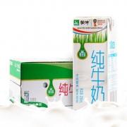 蒙牛 尊享装纯牛奶 200ml*24盒/整箱
