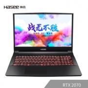 Hasee 神舟 战神 TX9-CT5DK 16.1英寸游戏笔记本电脑 (i5-9400、16GB、256GB+1TB、RTX2070 8G) 8889元包邮