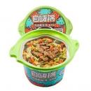 自嗨锅 自热小火锅 牛肉粉丝汤 72g *7件53.6元(合7.66元/件)