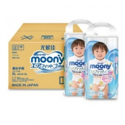 moony 尤妮佳 男婴/女婴用拉拉裤 XL38片 2包装 *2件 246.6元包邮