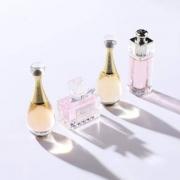 Dior迪奥香水小样四件套礼盒(真我浓香5ml+真我淡香5ml+魅惑5ml+花漾5ml)