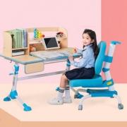 双11提前购、新低价: 心家宜 111-207 可升降儿童学习桌椅套装