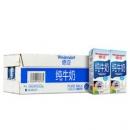 Weidendorf 德亚 低脂牛奶 200ml 30盒79.9元