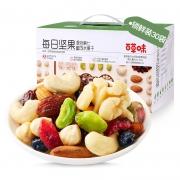 88VIP:Be&Cheery 百草味 每日坚果 30袋 共750g 56.6元(双重优惠)