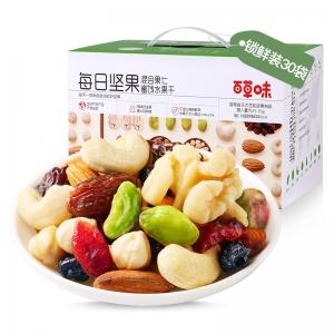 Be&Cheery 百草味 每日坚果 30袋 共750g 69元包邮(前1小时)