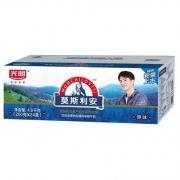 限地区:光明 莫斯利安 原味酸牛奶 200g*24盒装 *2件
