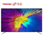 TOSHIBA 东芝 55U6900C 55英寸 4K 液晶电视 3199元包邮(需用券)