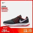 Nike 耐克官方 NIKE RUN SWIFT 男子跑步鞋264元包邮(需定金)
