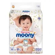 88VIP:moony 尤妮佳 Natural 皇家系列 婴儿纸尿裤  M号 64片 *2件 240元包邮(合120元/件)