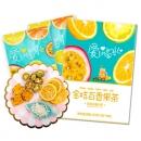送泡茶玻璃杯 金桔百香果茶水果茶柠檬片 券后¥23.8¥24