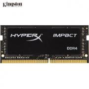 Kingston 金士顿 HyperX 骇客神条 Impact 16GB DDR4 2400 笔记本内存条 519元包邮