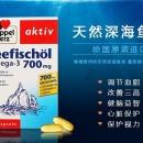 Doppelherz 双心 深海鱼油700mg胶囊 120粒 €2.99凑单直邮到手新低23元