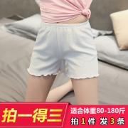 慕锦记 MJJK-3002 无痕安全裤3条  券后13.8元