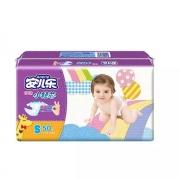 限新人、88VIP:Anerle 安儿乐 小轻芯 婴儿纸尿裤 S50片 28.4元包邮(需用券)