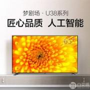 Toshiba 东芝 65U3800C 65英寸 4K 液晶电视