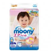 88VIP:moony 尤妮佳 婴儿纸尿裤 M64片*3包 171.99元包邮