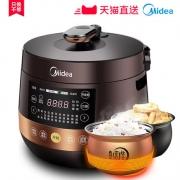 Midea/美的 家用智能电压力锅 5L 279元包邮¥279