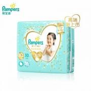 Pampers 帮宝适 一级系列 婴儿纸尿裤 XL30片 *5件