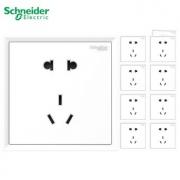 Schneider Electric 施耐德 皓朗白 86型五孔插座 10只装 过期90元包邮(需用券)