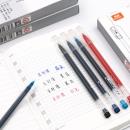 真彩(TRUECOLOR) GP118 大容量中性笔 0.5mm 12支  券后5.8元¥6