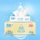 C&S 洁柔 Lotion保湿柔润抽纸 3层100抽*6包(195*133mm) *4件 129.62元包邮(合25.93元/件)¥130