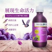 Healthy Care 白藜芦醇口服液200mL