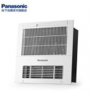 Panasonic 松下 FV-RB15DS1 集成吊顶浴霸799元包邮(立减)