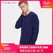 美国 Tommy Hilfiger 100%精纺羊毛 男士套头针织衫