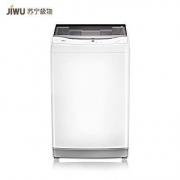 24日10点、新品发售:苏宁极物小BiuJWT8018HW变频直驱波轮洗衣机8KG
