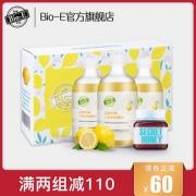 bio-e柠檬酵素饮料500ml*3+蜂蜜265g礼盒装限时特价335元包邮含税