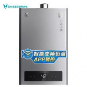 VIOMI 云米 1C JSQ25-VGW133 燃气热水器 13L899元