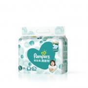 88VIP:Pampers 帮宝适 清新帮泡泡纸尿裤 L36 *6件 307.8元包邮(合51.3元/件)