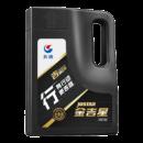 Great Wall 长城 金吉星 SN/CF 5W-40 全合成机油 3.5kg149元包邮(需用券)