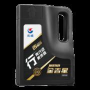 Great Wall 长城 金吉星 SN/CF 5W-40 全合成机油 3.5kg