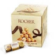 PLUS会员:FerreroRocher 费列罗 榛果威化糖果巧克力礼盒 48粒 600g*2件+凑单品