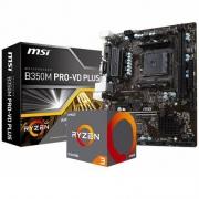20日0点: AMD 锐龙 Ryzen 5 1400 盒装CPU处理器 + msi 微星 B350M PRO VD PLUS 主板 套装